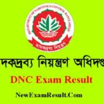 DNC Result 2020 : Department Of Narcotics Control Exam Result