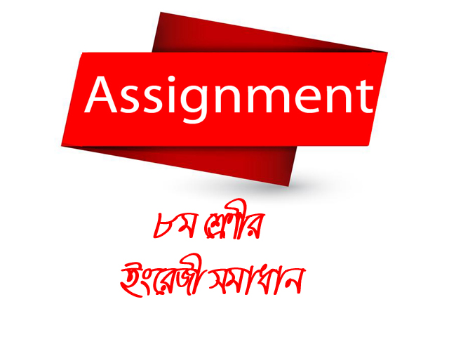Class 8 English Assignment Answer