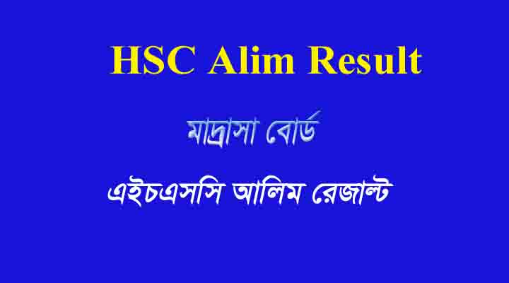HSC Alim Result 2020 Madrasah Education Board