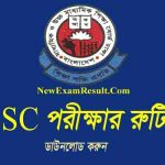 SSC Routine 2021 New Routine (PDF Download)